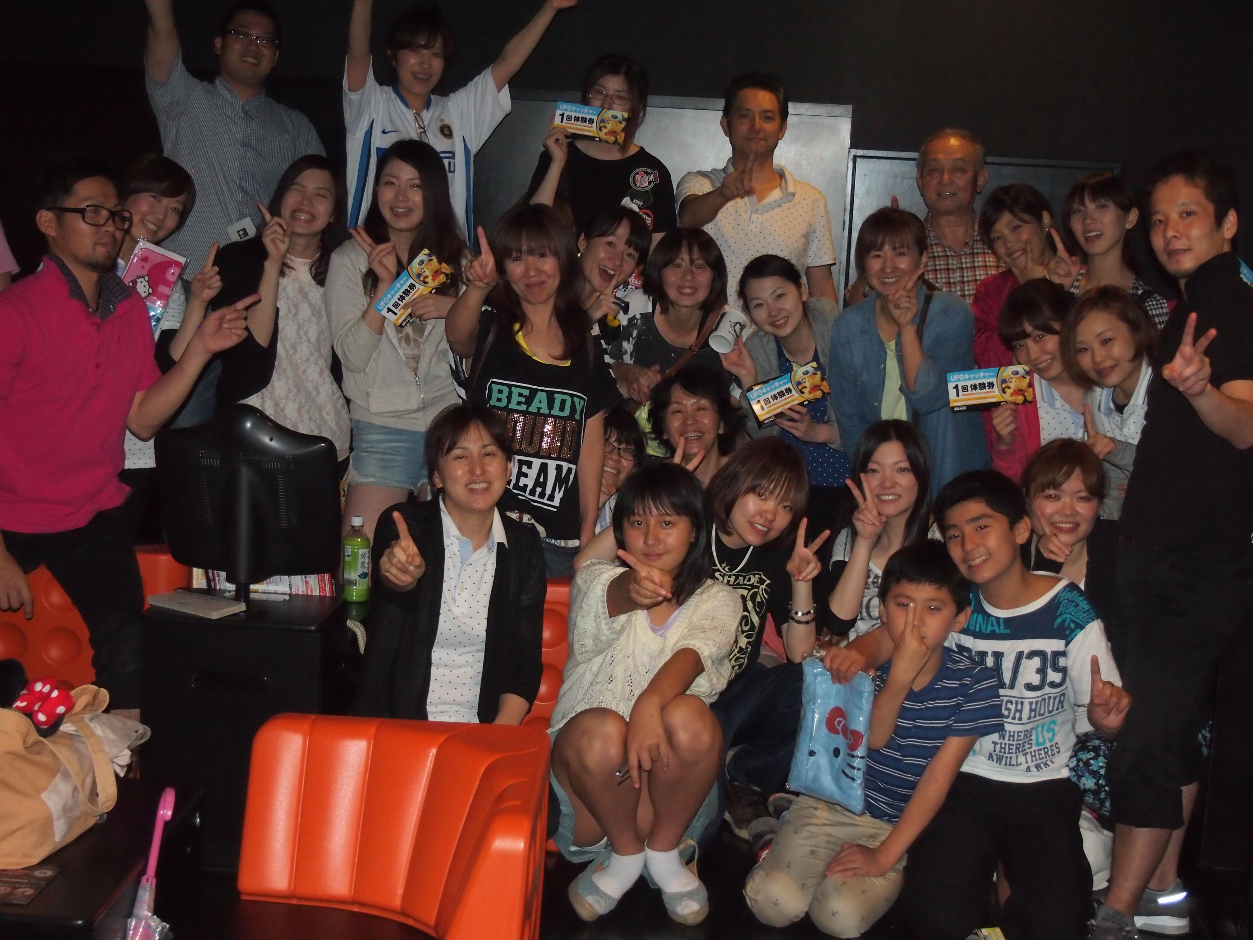 ひまわり歯科ボーリング大会 201...